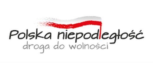 Polskie drogi ku wolności - wykład profesora Mieczysława Ryby, 21 listopada (sobota) 2015 r. o godz. 17:00